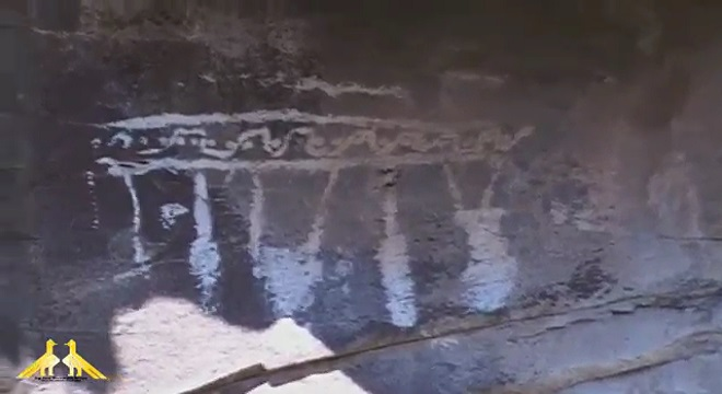 Cerca del sesenta por ciento de pinturas rupestres son obra de mujeres