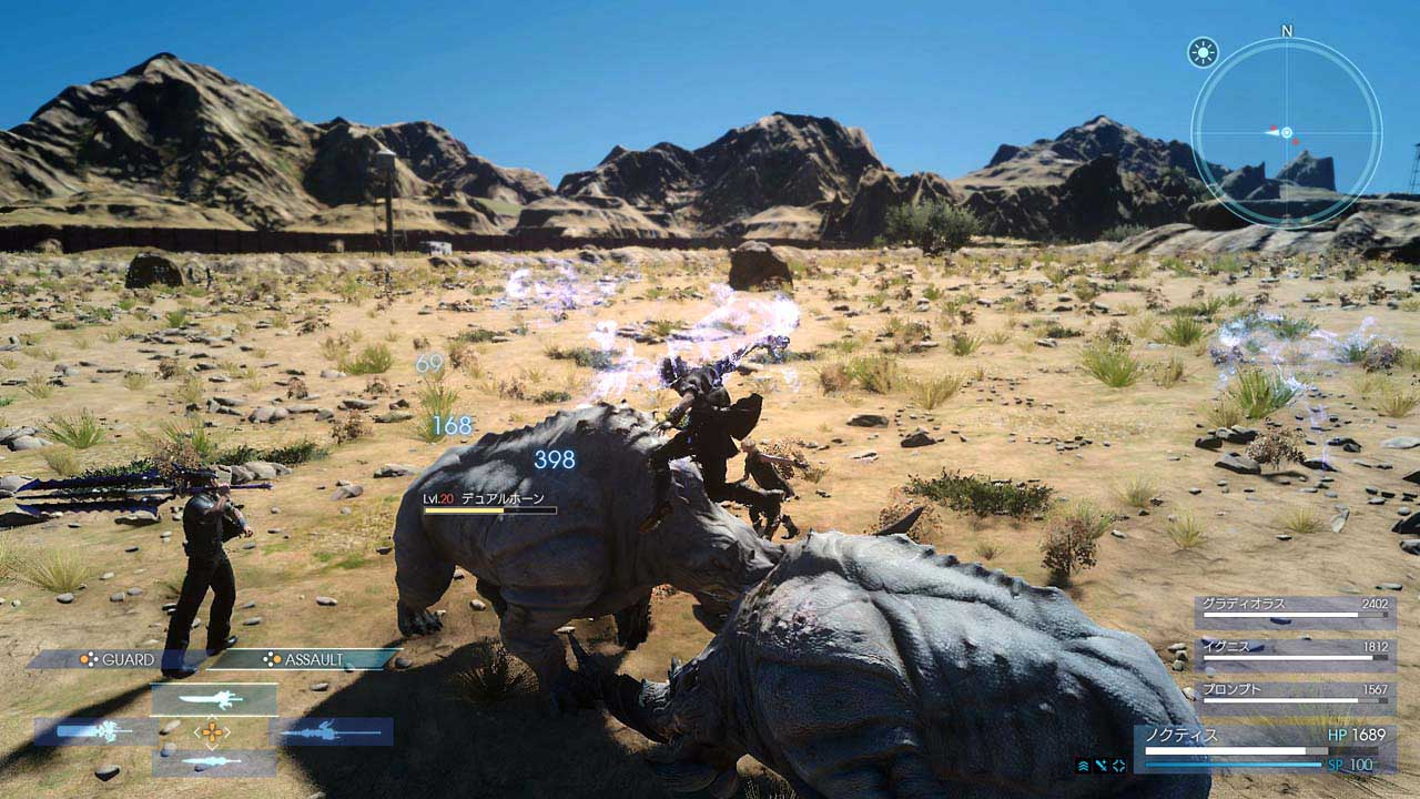 'Final Fantasy 15': New 'Comrades' expansion release date revealed