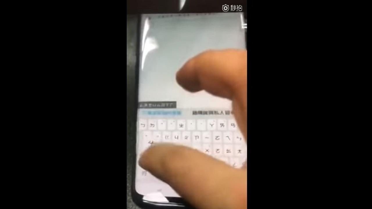 Galaxy S9, eccolo vivo e vegeto in un questo nuovo video leaked
