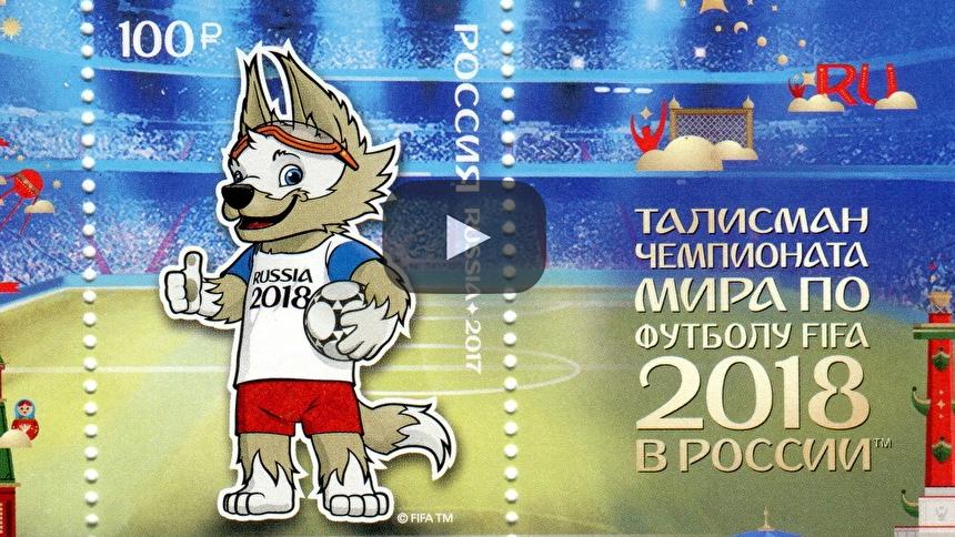 El mundial de Futbol Rusia 2018 está por verse