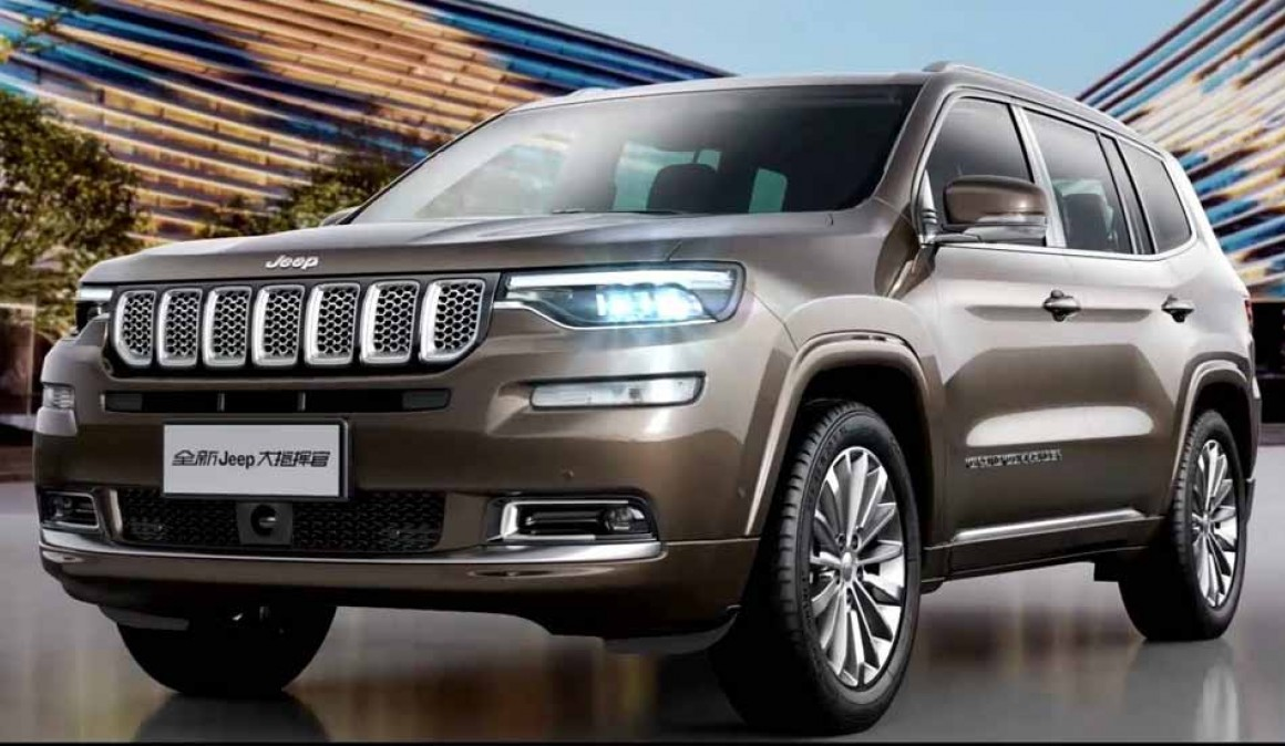 Jeep Grand Commander quiere conquistar China