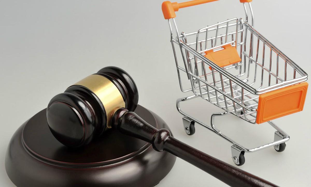 Código de defensa del consumidor