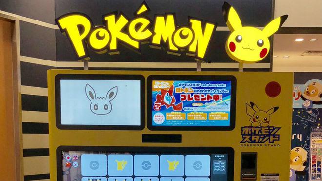 Japón ya cuenta con máquinas expendedoras de Pokémon