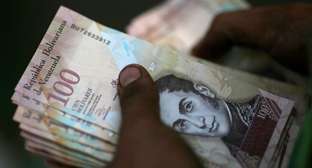 VENEZUELA/ El Bolívar Soberano