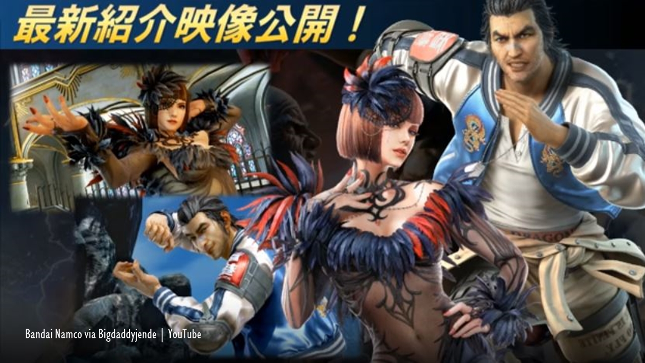 Tekken 7 Updates: Lei & Anna DLC releases in September for all gaming platforms