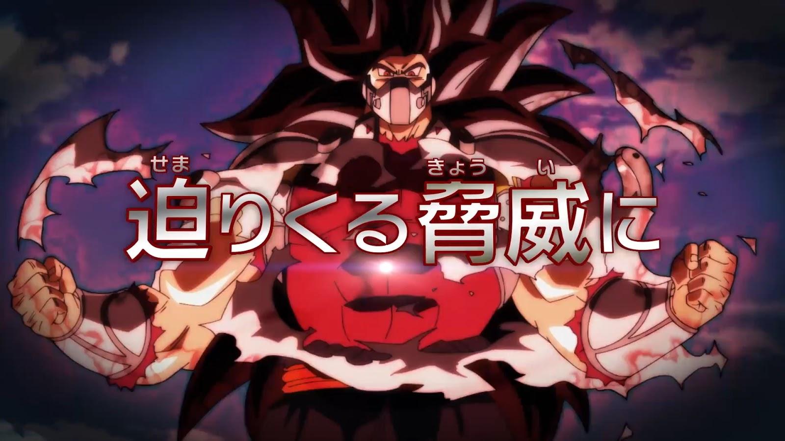 VÍDEO: Dragon Ball Héroes estrena su 4to episodio en septiembre