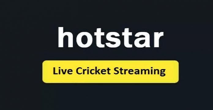 Hotstar live streaming India vs West Indies 1st cricket Test, Rajkot