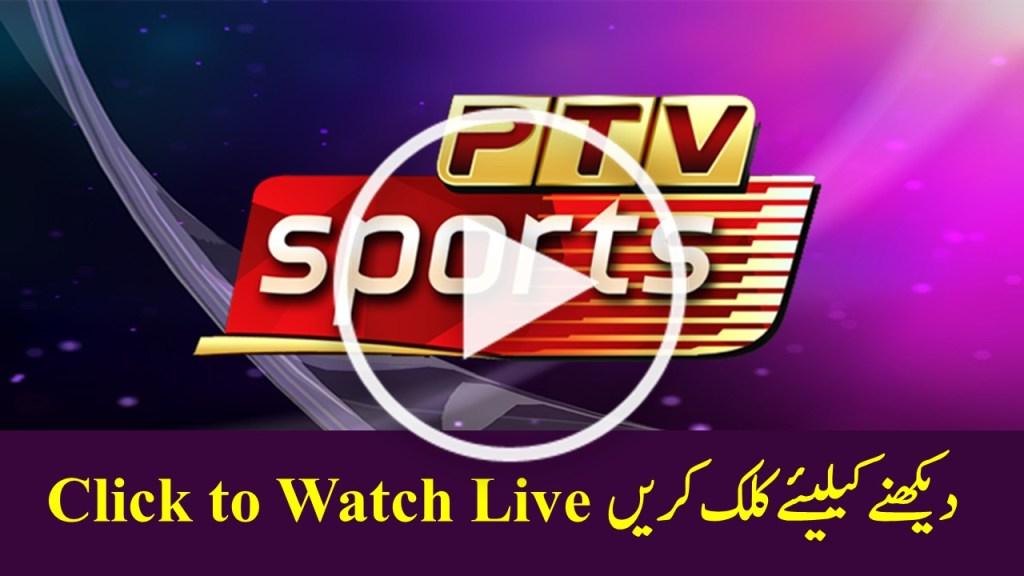 PTV Sports live streaming Pakistan vs South Africa 3rd T20 online [Pak v SA]