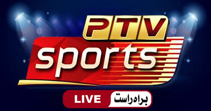 PTV Sports Live Cricket Streaming PSL 2019 Today's Match With Highlights