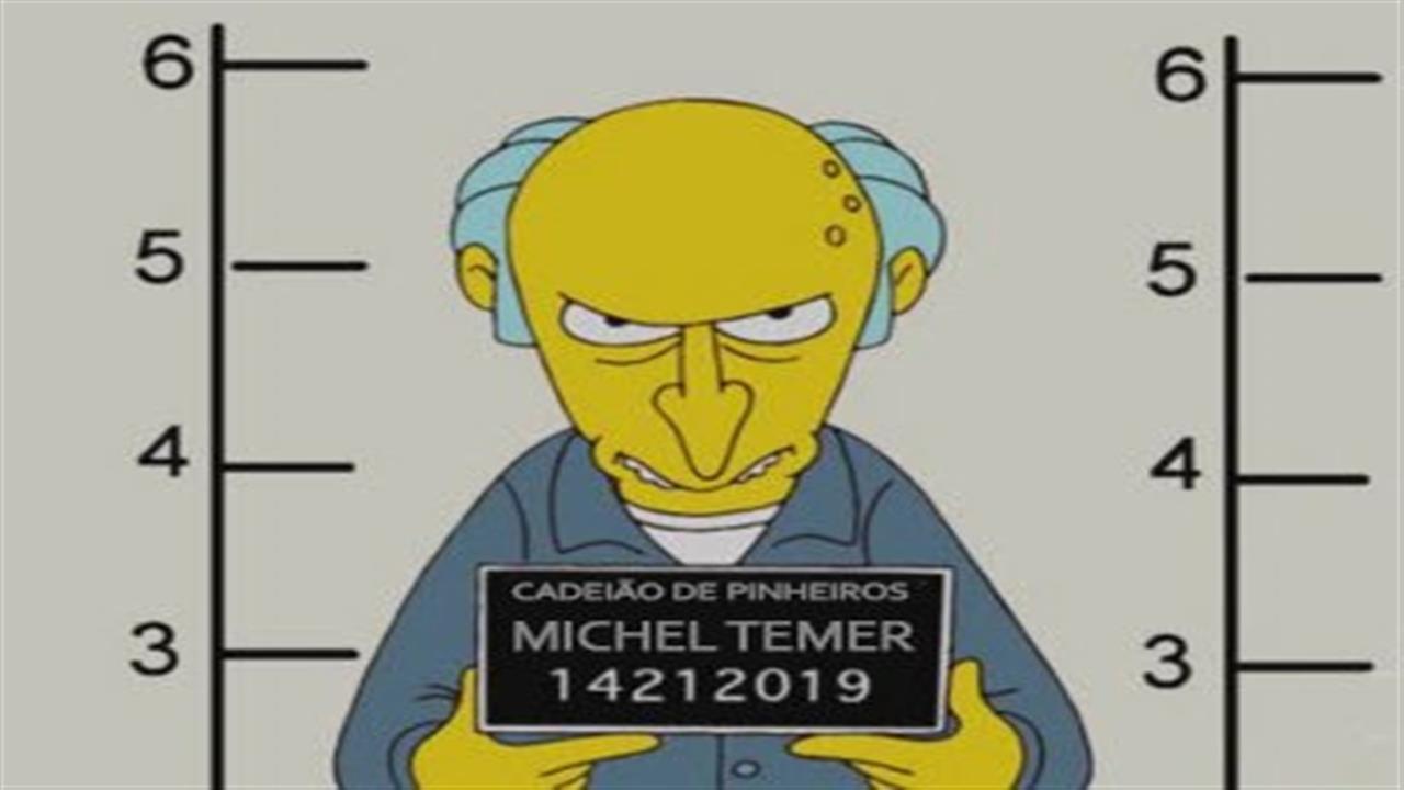 A prisão do ex-presidente Michel Temer e os memes que ganhou as redes sociais