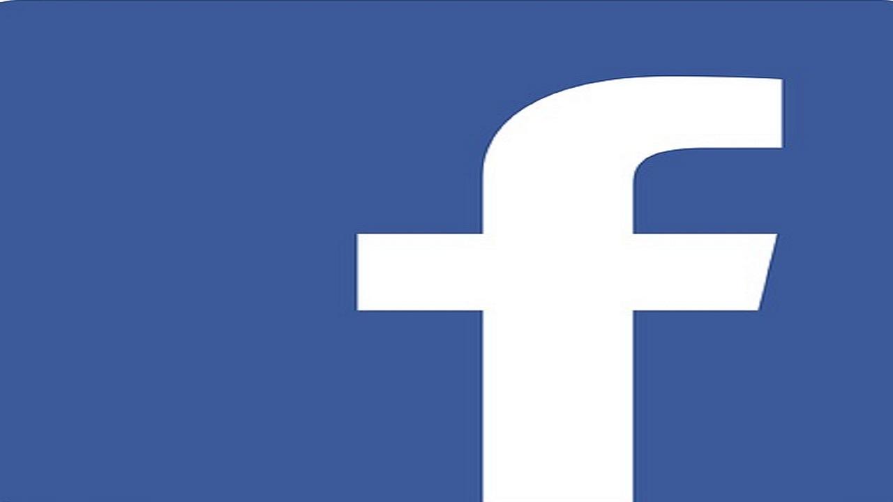 Facebook, Instagram e WhatsApp non funzionano, oggi 14 aprile