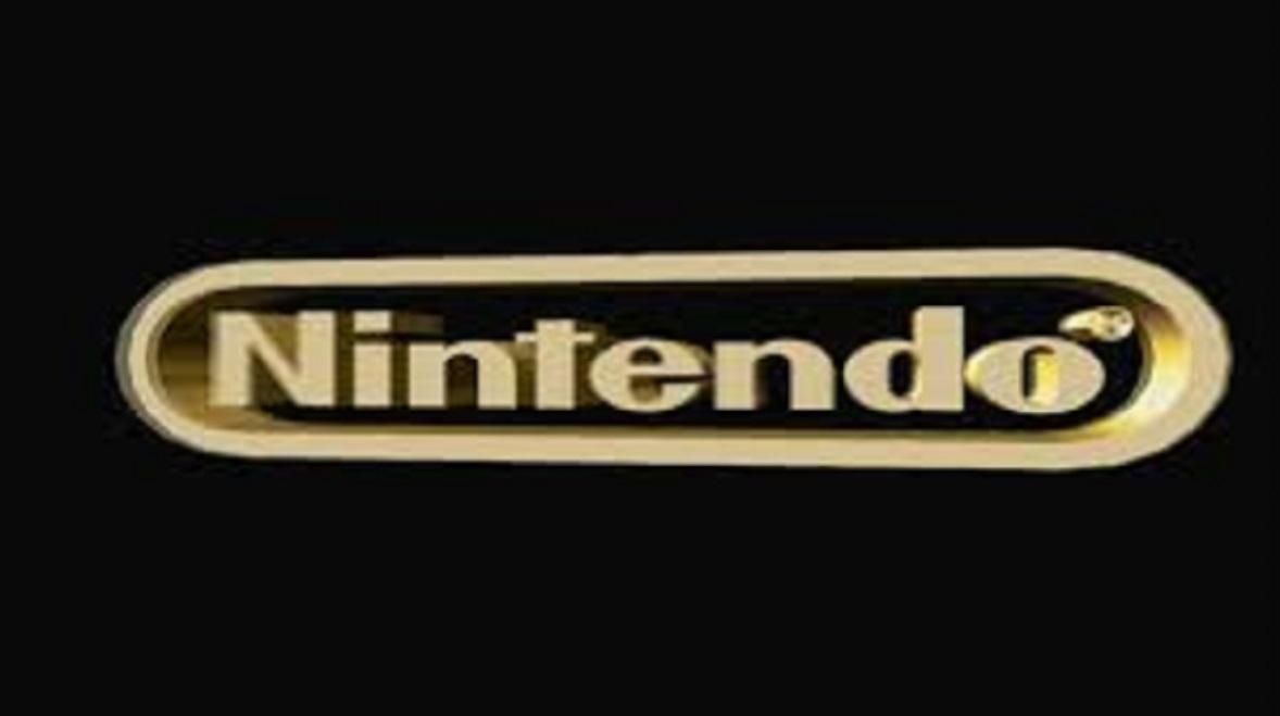Nintendo ne présentera pas de nouvelles consoles