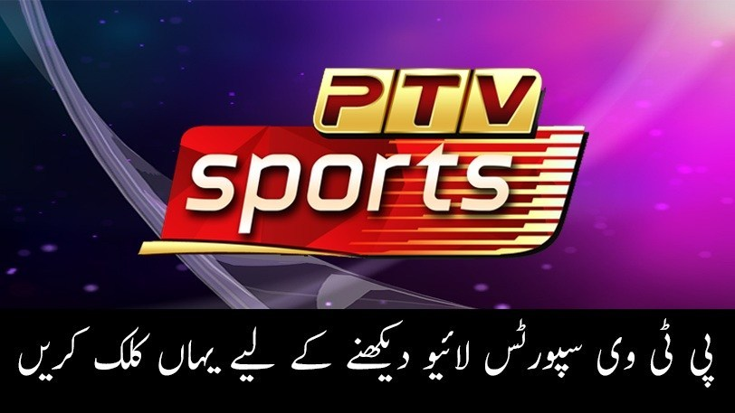 PTV Sports live streaming Pakistan vs Sri Lanka ICC World Cup 2019 on Sports.ptv.com.pk