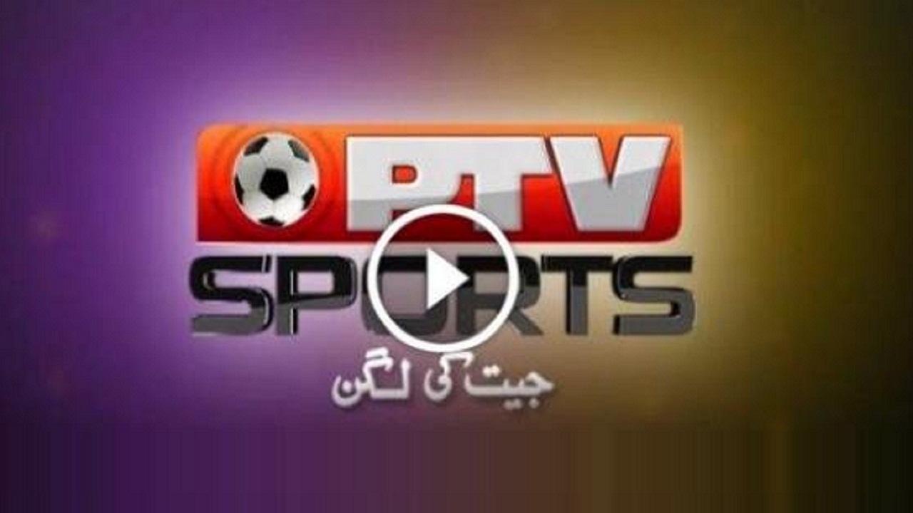 Pakistan vs New Zealand live cricket streaming on PTV Sports: ICC World Cup 2019 match