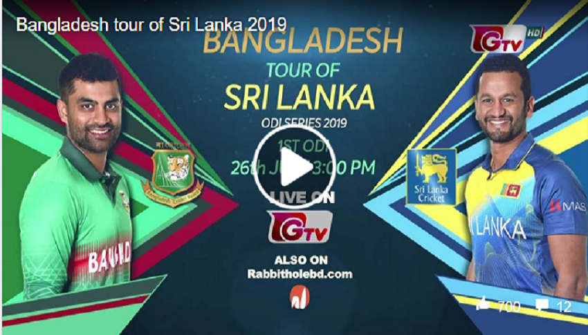 Maasranga & GTV live cricket streaming Bangladesh vs Sri Lanka 2nd ODI at Rabbitholebd.com