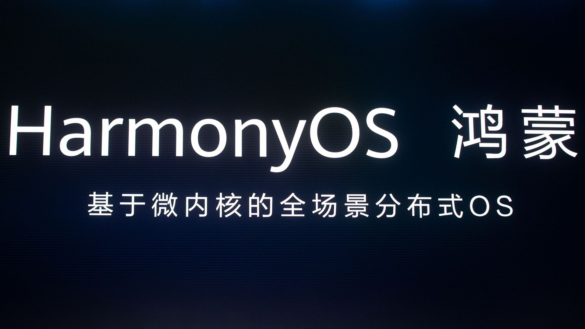 Harmony OS: Huawei unveils its own mobile operating system